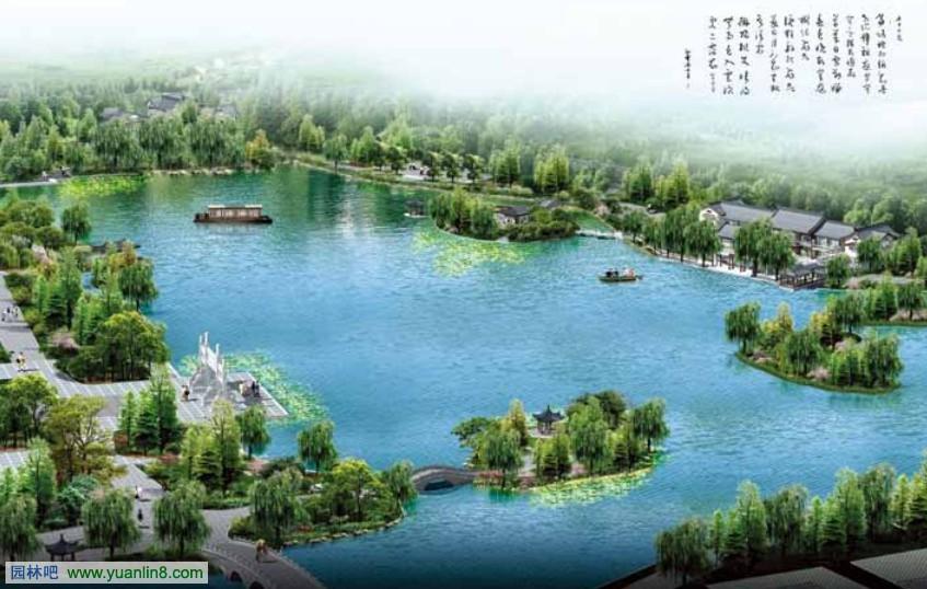 [艾景奖]济南市大明湖风景名胜区扩建改造工程设计