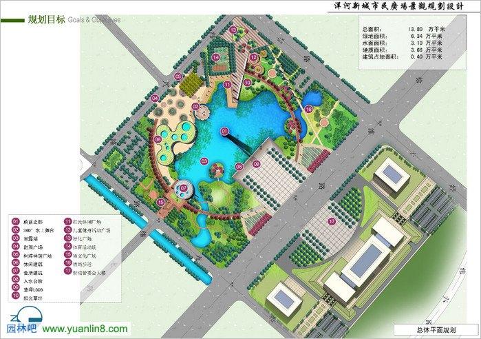 洋河新城市民广场景观设计方案