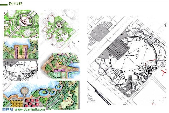 洋河新城市民廣場景觀設計方案