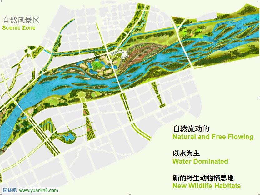 沈阳市浑河整体景观规划之二 格式ppt