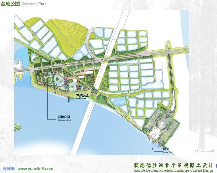 顺德德胜河北岸景观规划ppt 94p
