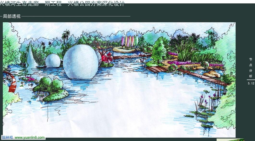 兴塘河生态走廊一期工程兴塘公园景观方案的节点分析图例
