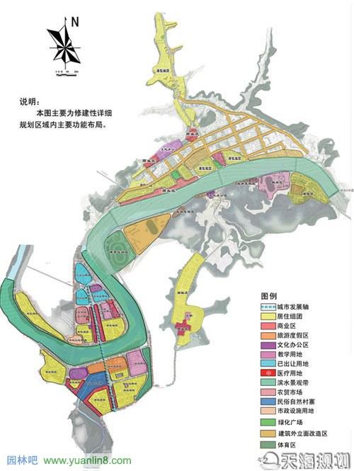 三都水族自治县城市规划