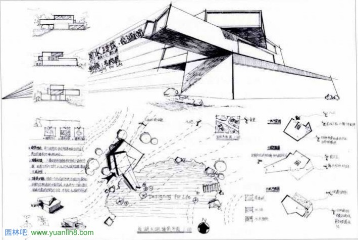 [快题]快题设计的类型(附图例说明)