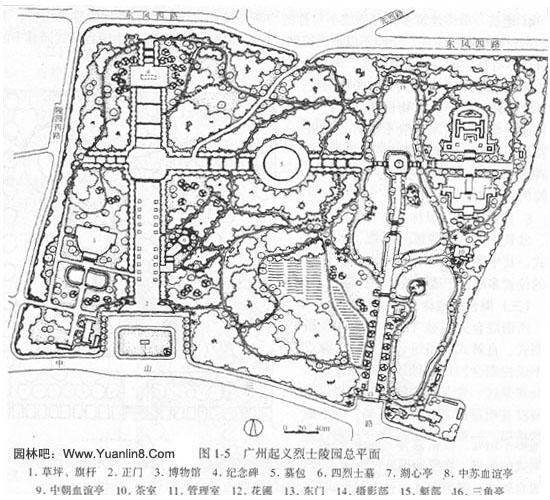公园道路平面图手绘