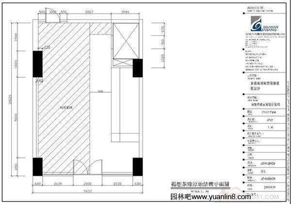 茶室茶园设计方案图,设计平面图