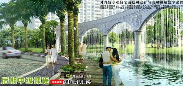 ps后期效果图 园林效果图,建筑景观设计视频 秋林景观