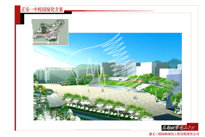 校园景观规划设计平面图