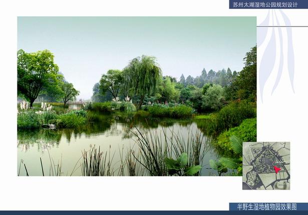 太湖湿地公园规划设计平面图效果图-规划设计_园林吧