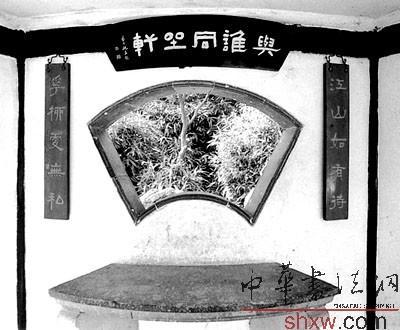 苏州园林与书法艺术的有机结合
