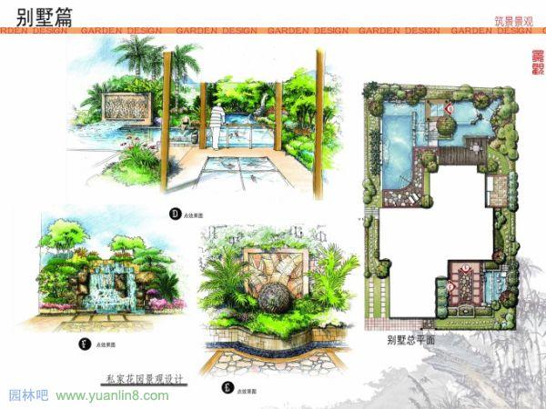 庭院效果图内容马克笔景观庭院效果图  私家别墅庭院设计-手绘高清图