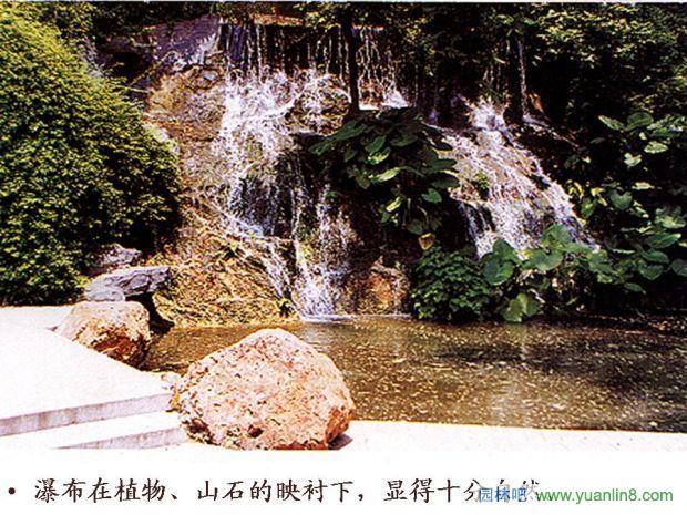 《园林规划设计》设计素材 水景精彩图片
