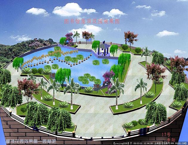 屋顶花园及庭院设计效果图