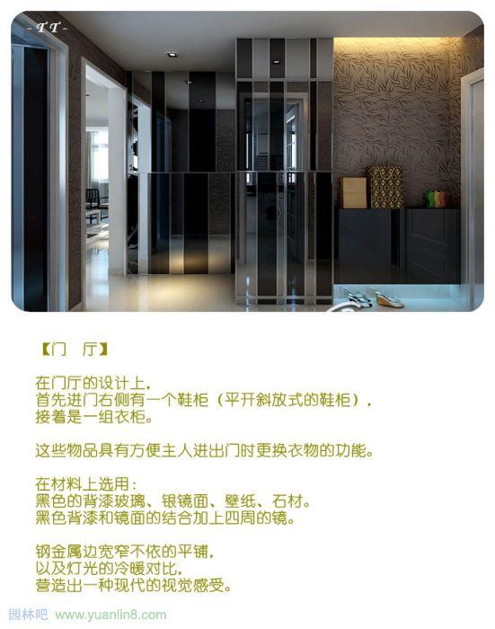 50平现代简约室内设计附平面图