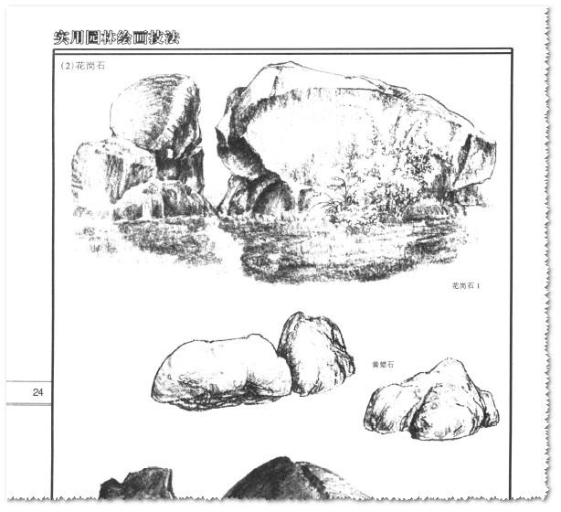 园林吧 园林手绘 > 实用园林绘画技法:素描·线描