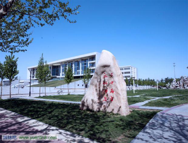 > 河北经贸大学校园景观实景及规划设计总平面图  远期规划蓝图 下面