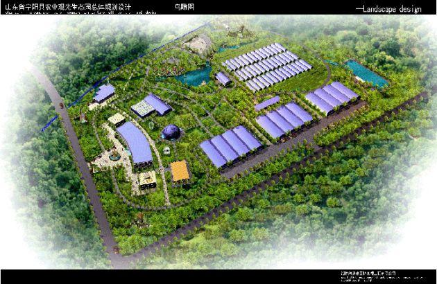 开心农场2_农业观光生态园规划平面图,效果图,鸟瞰图,意向图集萃-景观规划 ...
