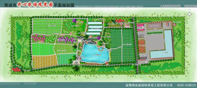 图2:泰安宁阳伏山镇农业观光生态园规划图  图3-1:威海市某开心农场平面图  图3-2:威海市某开心农场鸟瞰图