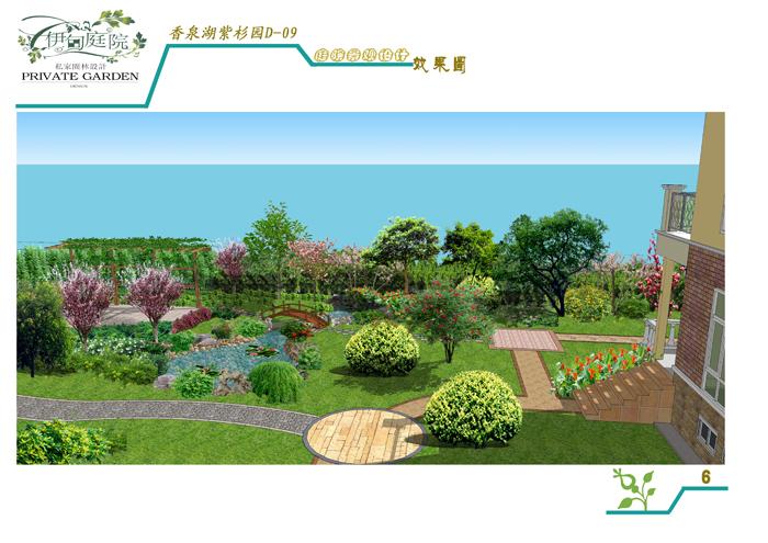扩展阅读 手绘效果图表现-快速透视法画法着色步骤 园林景观快题设计
